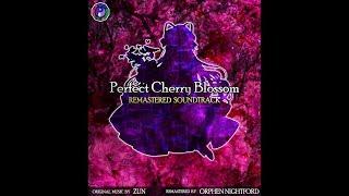 Gambar cover [Remastered Soundtrack] Perfect Cherry Blossom FULL ALBUM [RELEASE 2019]