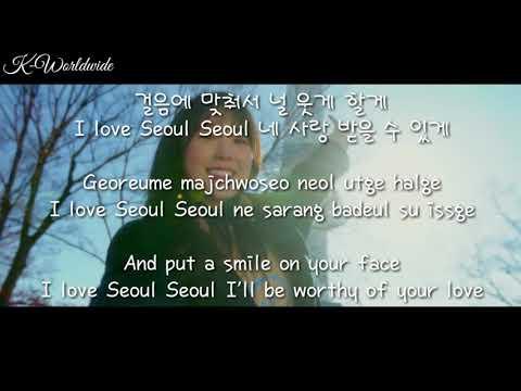 BTS - WITH SEOUL [HAN|ROM|ENG] LYRICS