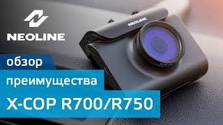 Full HD WiFi видеорегистратор Neoline X-COP R750. Купить Neoline X-COP R750 по лучшей цене 25990,00 руб