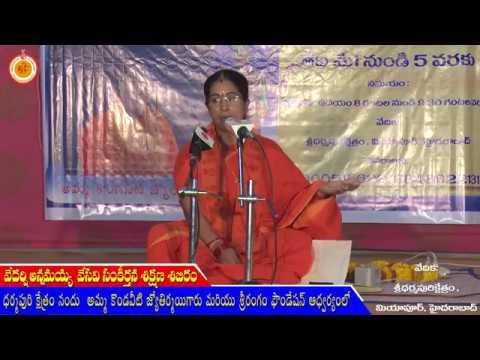 vedarshai-annamayya-sankerthana-training-classes-day-1-@-dharmapuri-temple,-miyapur,-hyd