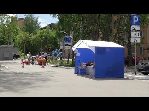 Гей Знакомства Новосибирск