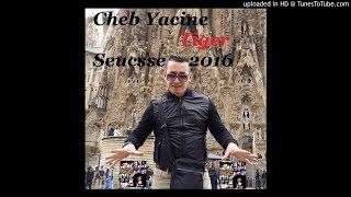Cheb Yacine Tiger Istkhabr Ain El Karma Seucsse 2016