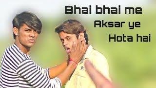 Bhai bhai me aksar ye hota hai || bhai || emotional shortfilm || by vishal rajput