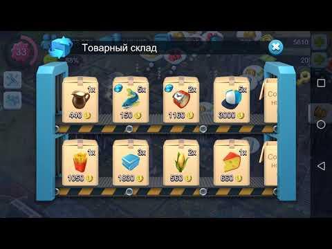 SimCity BuildIt Советы Новичкам