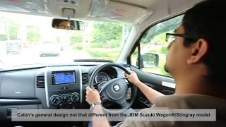 Test Drive - Suzuki Wagon R Stingray 2017 - August 2017 Issue
