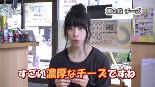 shiro(wavisionレポーター) しゃけ焼き本舗 恵庭駅前店の人気ラ...
