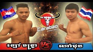 Lao Chantrea vs Namphon(laos), Khmer Boxing Bayon 25 June 2017, Kun Khmer vs Muay Thai