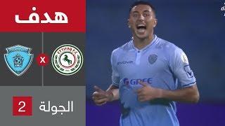 هدف الباطن الثاني ضد الاتفاق (حسن شراحيلي) في الجولة 2 من دوري كأس الأمير محمد بن سلمان