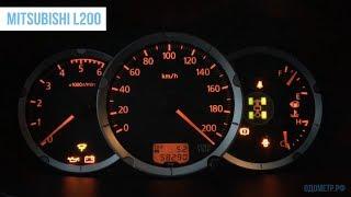 Крутилка, подмотка, моталка спидометра Mitsubishi L200 (Митсубиси Л200)