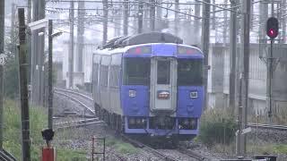 新函館北斗駅を発車するキハ183系臨時特急ニセコ号