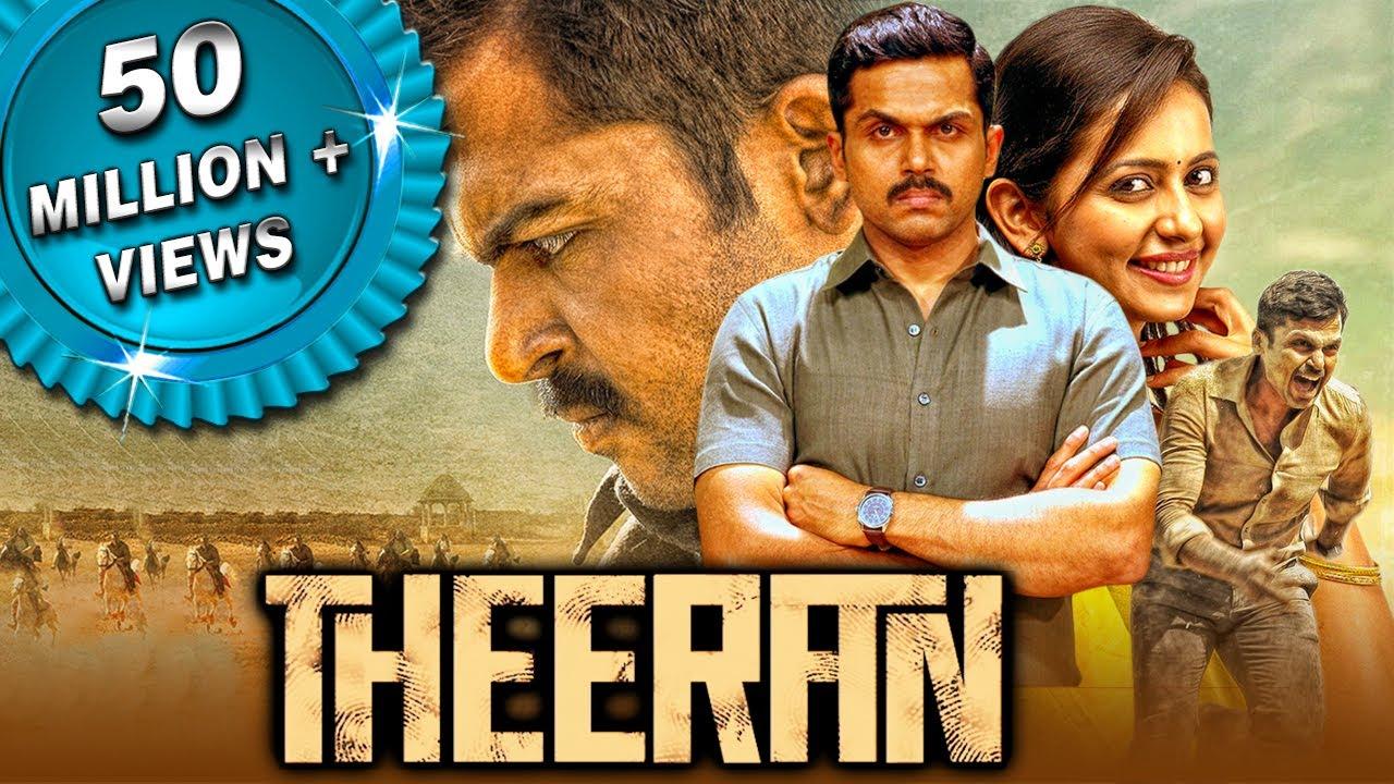 Download Theeran (Theeran Adhigaaram Ondru) 2018 Hindi Dubbed Full Movie | Karthi, Rakul Preet Singh
