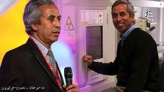 العالم الجزائري بلقاسم حبة | مطور البلاي ستيشن وصاحب الـ 1000 إختراع