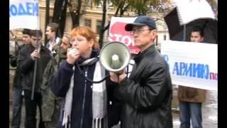 За добровольную армию - Елена Иванова