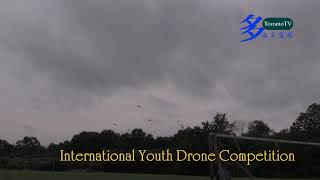20170814, International Youth Drone Competition