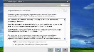 Видеокурс по настройке системы Windows