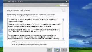 Смотреть онлайн обзор по направлению Видеокурс по настройке системы Windows