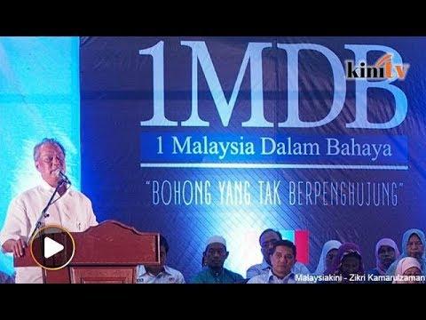 1MDB rupa-rupanya...dah jadi skim 'Pak Man Telo', dedah Muhyiddin
