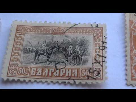 My Very Rare Gbnrapcka Nowa Postage Stamps Youtube