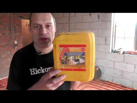 видео: Как Сделать Стяжку Тёплого  Пола