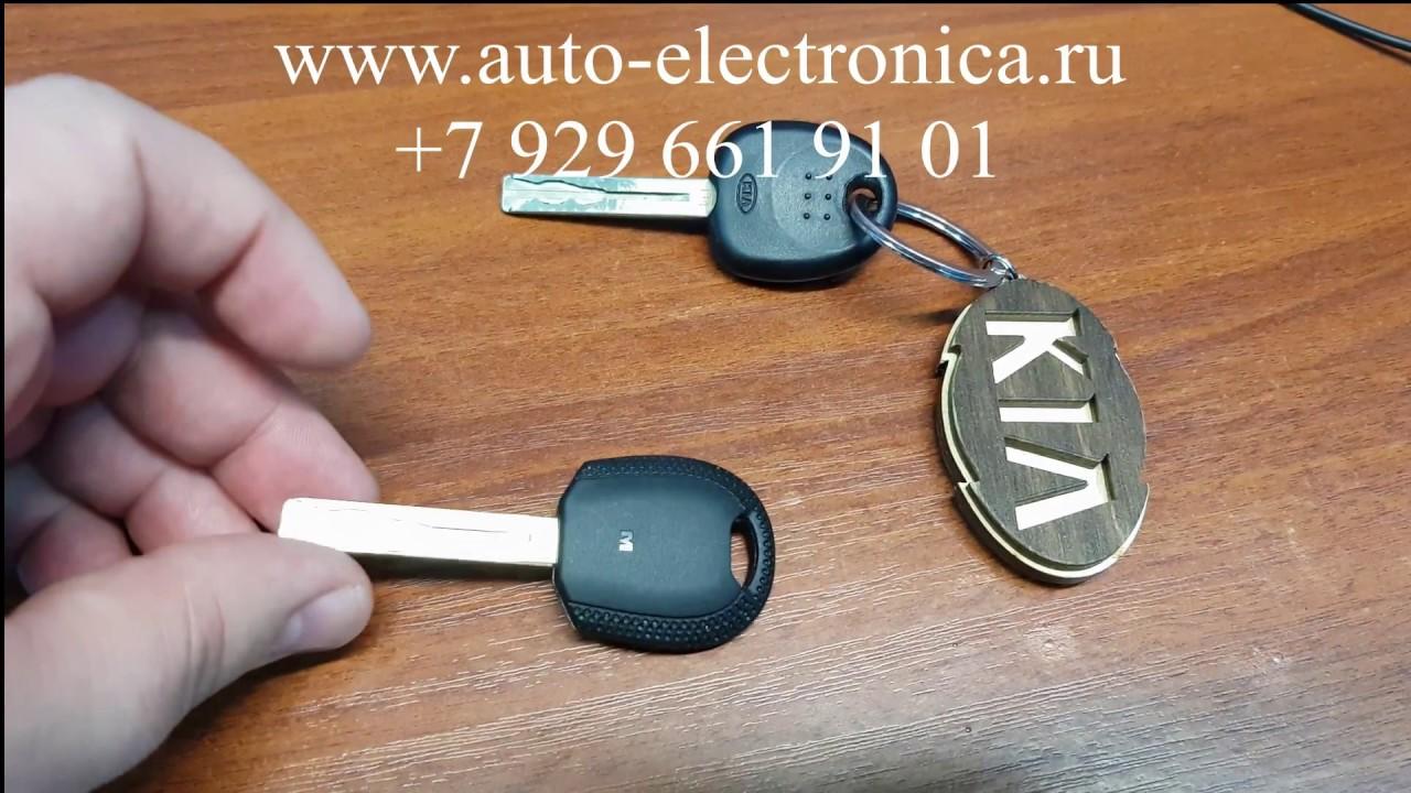 Купить Kia Rio (Киа Рио) 1.6 АT 2012 г. с пробегом бу в Саратове .