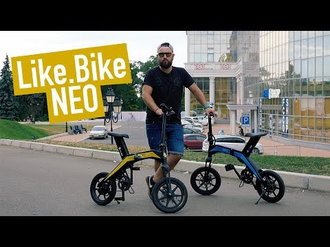 Складной электровелосипед Like.Bike Neo!
