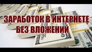 АНКЕТКА.РУ - Опросы за деньги, как заработать миллион в интернете