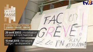Ça s'est passé… manifestation contre le FN en 2002 et fermeture du Virgin en 2013