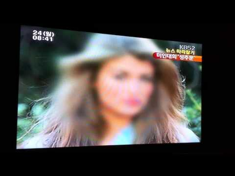 Miss Asia Pacific World 2011 Fiasco on Korean TV News