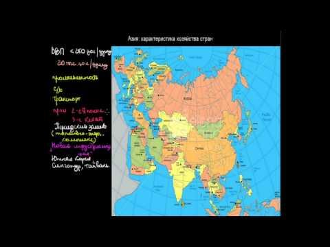 Достопримечательности Азии история памятников, отзывы и фото