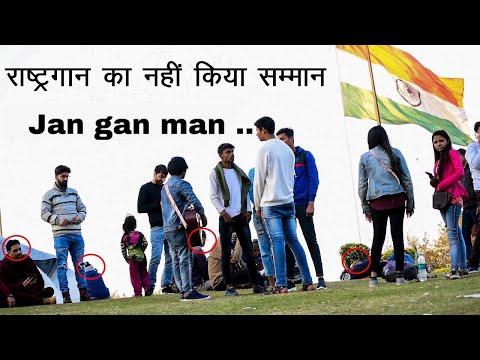jan-gan-man-experiment-|-national-anthem-|-republic-day-|-singing-prank-|-rock-john-official