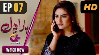 Haara Dil - Episode 7 | Aplus Dramas | Danish Taimoor, Hiba Bukhari | Pakistani Drama
