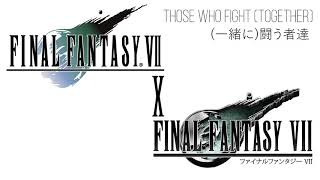 Final Fantasy 7 x Final Fantasy 7 Remake - Those Who Fight (Together)/(一緒に)闘う者達
