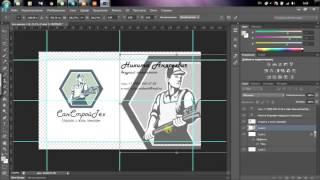 Процесс создания визитки в Adobe PhotoShop CS6