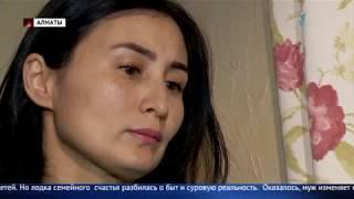 МОДА НА РАЗВОД: Более 50 тысяч семей распалось в Казахстане