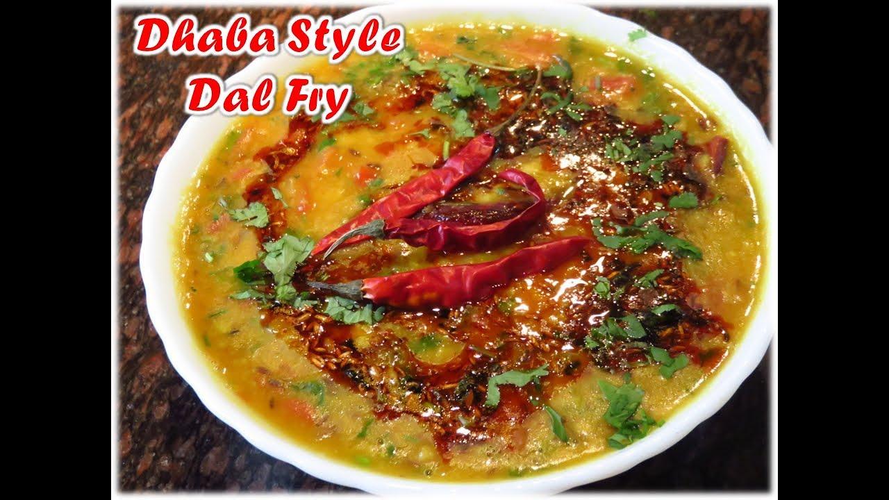 Download होटल जैसी दाल फ्राई तड़का -Dal Tadka Punjabi Style | Authentic Dal Fry Restaurant Style |Tadka Dal