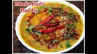 होटल जैसी दाल फ्राई तड़का -Dal Tadka Punjabi Style | Authentic Dal Fry Restaurant Style |Tadka Dal