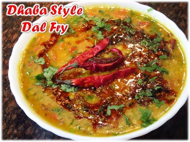 ???? ???? ??? ????? ????? -Dal Tadka Punjabi Style | Authentic Dal Fry Restaurant Style |Tadka Dal