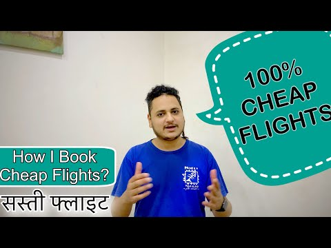 How To Book Cheap Flights | Best Website For Flight Ticket Booking From India