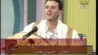 yemeni songs N music videos حسين محب خلي جفاني بلا سبب