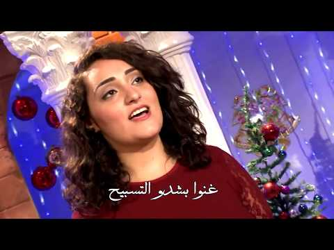 Silent night...Beautiful Arabic Christmas song from Cairo , Egypt. (Pls SHARE)
