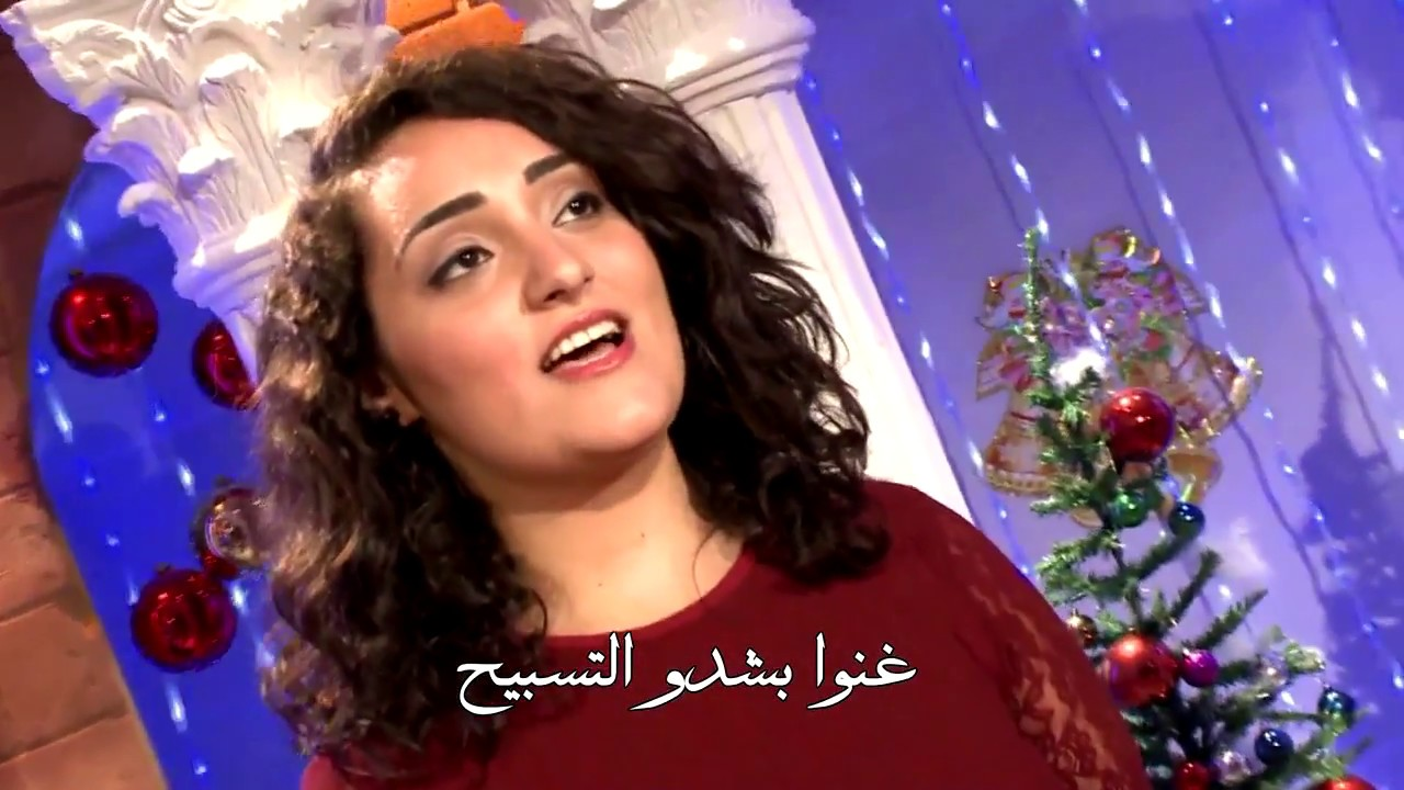 Silent night...Beautiful Arabic Christmas song from Cairo , Egypt.