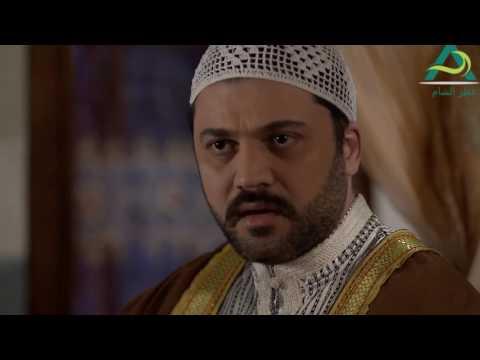 مسلسل عطر الشام  الجزء الاول ـ الحلقة 2 الثانية كاملة HD
