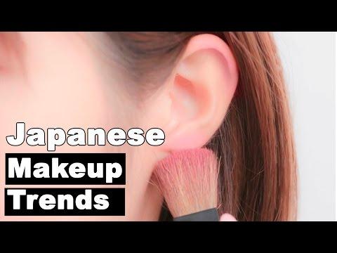 Weirdest Japanese Makeup Trends(Earcheek Makeup/Diving Makeup)