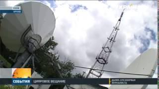 Украина переходит на цифровое вещание(, 2017-02-08T18:14:52.000Z)