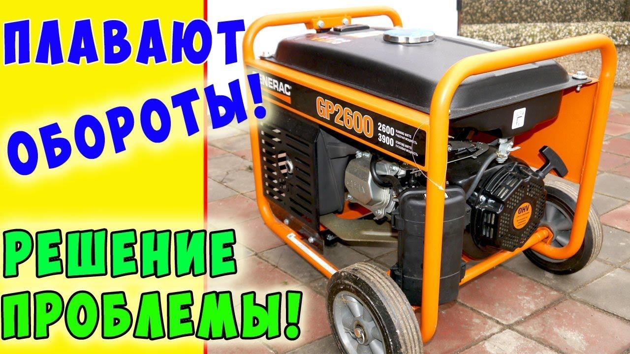 Бензиновый генератор обороты стабилизатор напряжения для автомобиля raizin