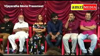 vijayaratha-movie-press-meet