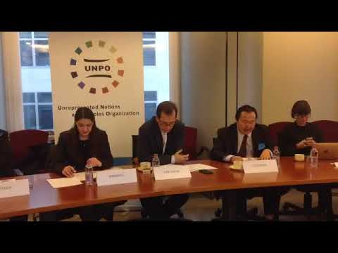 Southern Mongolian Delegation at European Parliament (SMHRIC - 20171128-29)