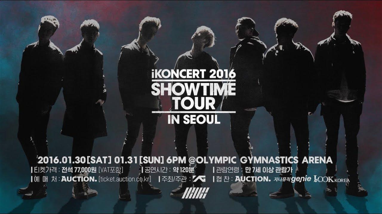 iKON - iKONCERT 2016 'SHOWTIME TOUR' PROMO SPOT