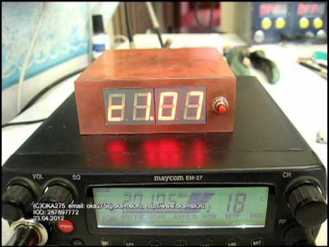 Цифровой КСВ-метр