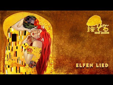 Anime Abandon: Elfen Lied